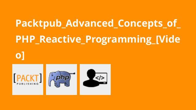 آموزش پیشرفته مفاهیم برنامه نویسی واکنش گراPHP